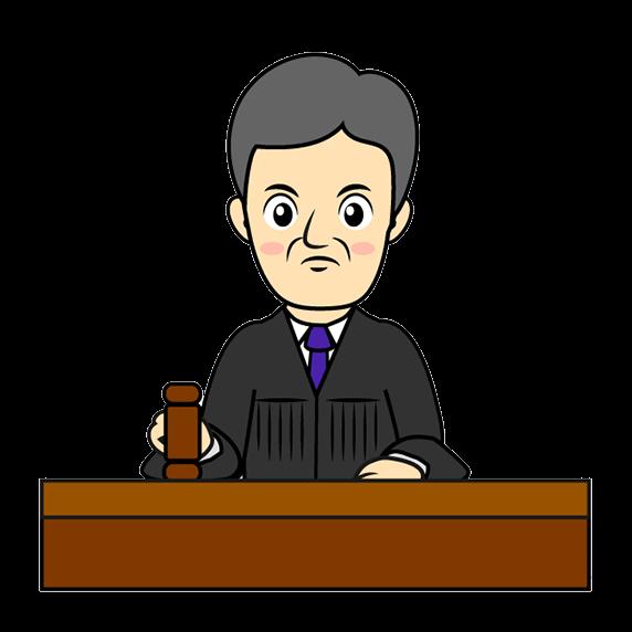 裁判官との面接